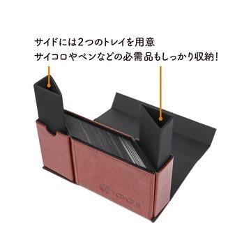 DeckSlimmer レッド【宅配便のみ】