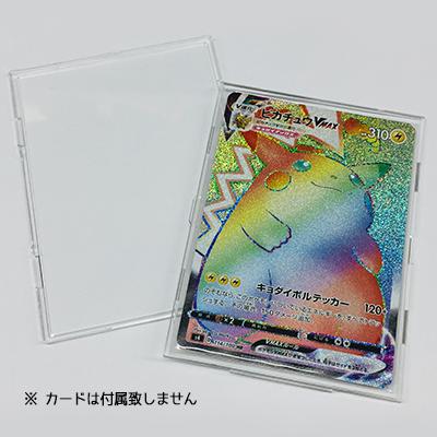 TCGフルプロテクトスリーブ 3個組 【レギュラーサイズ】