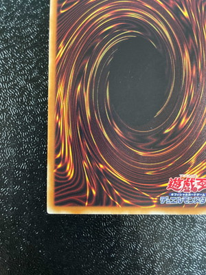 【キズ格安】第10期/11弾/IGAS-JP000 万物創世龍【10000シークレットレア】a