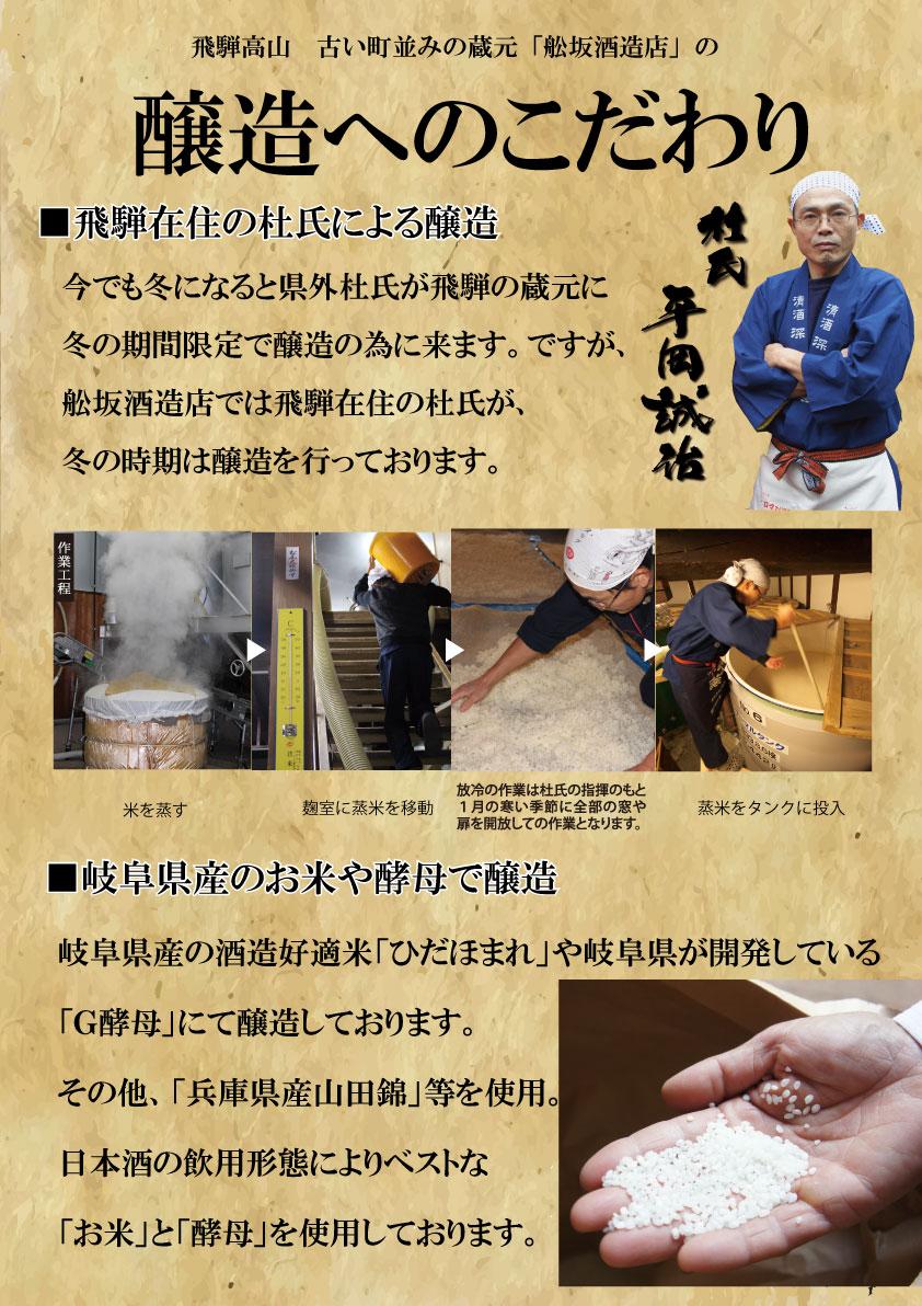 【3個セット】深山菊配合 エッセンスジェル 60ml