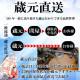 【3本セット】深山菊秘蔵 特別純米 1.8L 15度