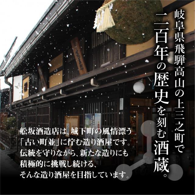 【3本セット】どろどろ濁原酒 1800ml 18度