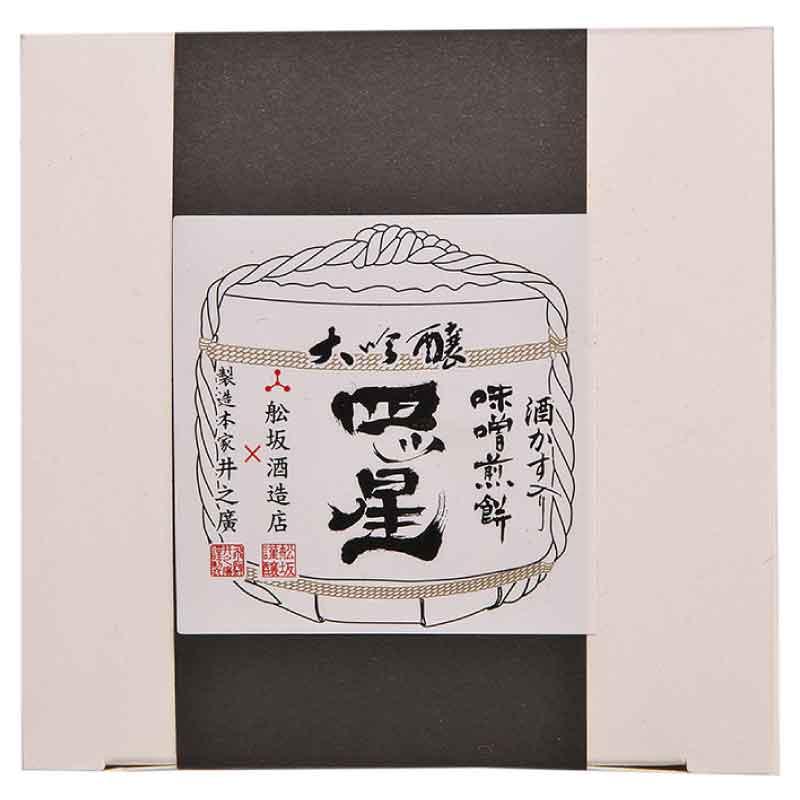 味噌せんべい 大吟醸四ッ星「酒粕」使用(白キューブ型)