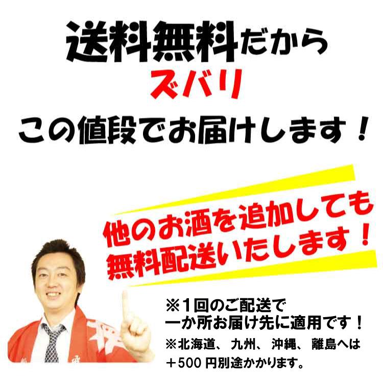 【送料無料】秋のちょい飲みセット