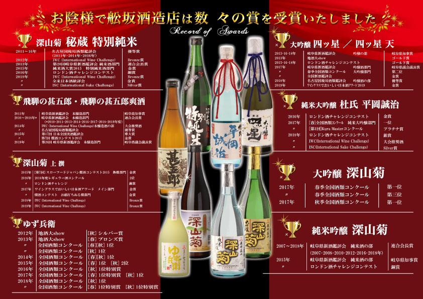 【5個セット】つぶ塩マッサージソープ 330g
