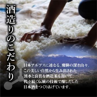 【3本セット】原酒 深山菊 1.8L 19度