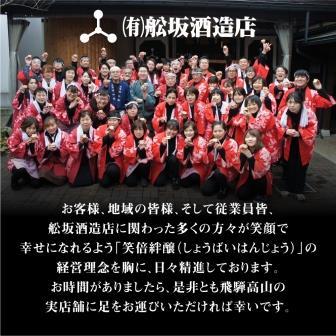 【6本セット】原酒 深山菊 1.8L 19度
