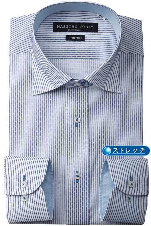 長袖ワイシャツ ワイドカラー ブルー ストライプ系 ストレッチ ダウXLA DOW XLA ポリオレフィン系弾性繊維