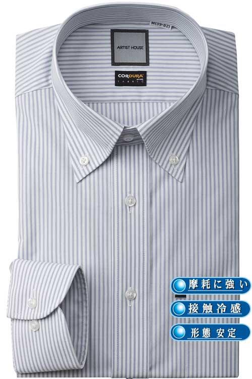 長袖ワイシャツ CORDURA コーデュラ 形態安定 ライトグレー ストライプ系 ボタンダウン 接触冷感性 摩擦に強い生地 バックパック通勤に最適