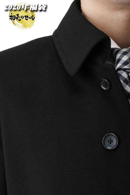 カシミヤコート メンズ カシミヤ100% ステンカラー ショートコート ブラック 福袋 数量限定