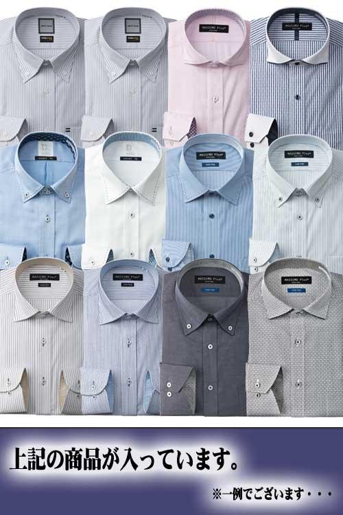 ワイシャツ 福袋 メンズ ドレスシャツ 長袖 4枚セット 形態安定 ノーアイロン