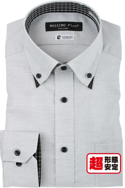 ワイシャツ メンズ ドレスシャツ Yシャツ 長袖 SPANO スパーノ 超形態安定 ノーアイロン ベーシック ボタンダウン グレー マイクロチェック柄