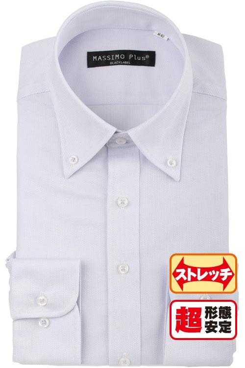 長袖ワイシャツ メンズ ドレスシャツ 超形態安定 アイロン0 ストレッチ ベーシック ボタンダウン ラベンダー 無地