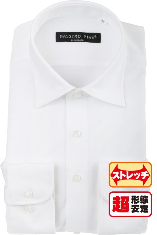 長袖ワイシャツ メンズ ドレスシャツ 超形態安定 アイロン0 ストレッチ ベーシック ワイドカラー ホワイト 無地