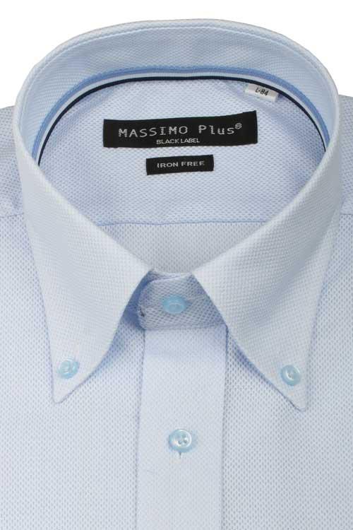 長袖ワイシャツ 夏 クールビズ メンズ シャツ 夏涼しいシャツ からみ織り ボタンダウン サックス 形態安定