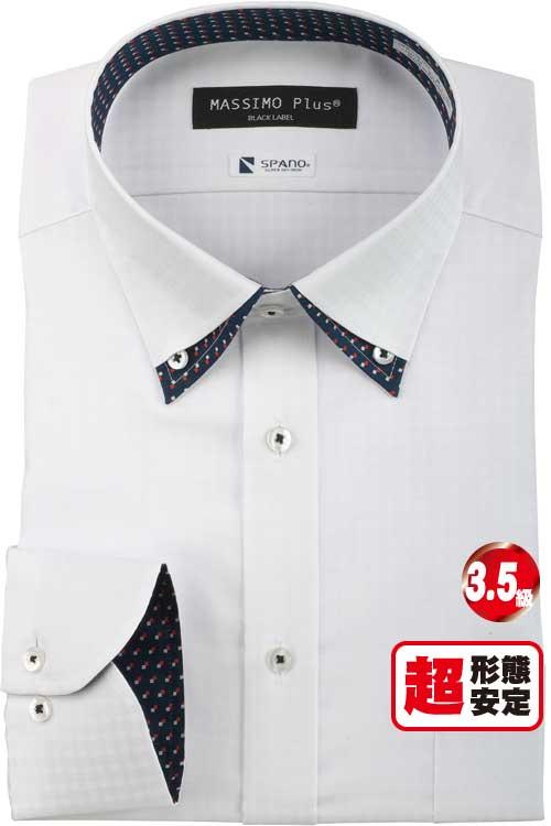 ワイシャツ メンズ ドレスシャツ Yシャツ 長袖 SPANO スパーノ 超形態安定 ノーアイロン ベーシック 2枚襟 ボタンダウン ホワイト ドビー 小柄系
