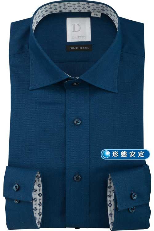 ワイシャツ メンズ ドレスシャツ Yシャツ スリム 長袖 形態安定 ノーアイロン ハンドステッチ衿 ワイドカラー ネイビー 無地