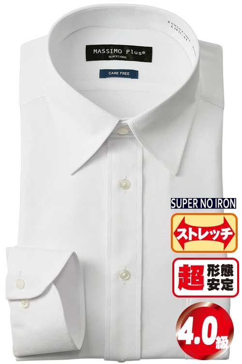長袖ワイシャツ スーパーノーアイロン 超形態安定 ノーアイロン ベーシック レギュラーカラー ホワイト無地系 ニット素材