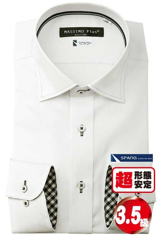長袖ワイシャツ SPANO スパーノ 超形態安定 ノーアイロン ベーシック セミワイド ホワイト ドビーストライプ フハク系生地