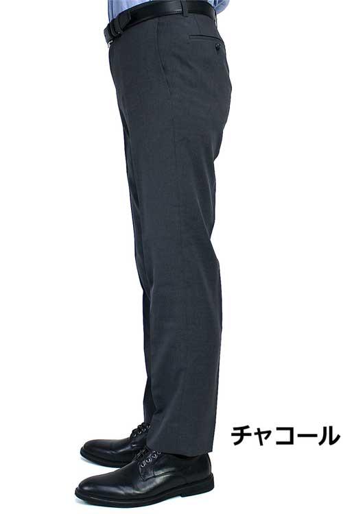 スラックス メンズ ストレッチ スリム 裾上げ済み 吸汗速乾 ウォッシャブル 無地 ノータック