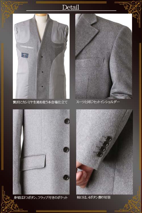 カシミヤコート メンズ  Ermenegildo Zegna ゼニア カシミヤ100% チェスター コート 日本製 秋冬 ライトグレー
