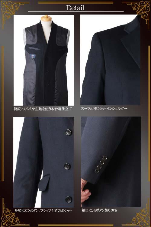 カシミヤコート メンズ  Ermenegildo Zegna ゼニア カシミヤ100% チェスター コート 日本製 秋冬 ネイビー