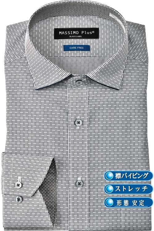 長袖ワイシャツ 形態安定 ストレッチ ベーシック パイピング ワイドカラー グレー ジオメトリック
