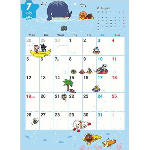 【クリアランス】2021年カレンダー それいけ!アンパンマン(ブック型)※半額