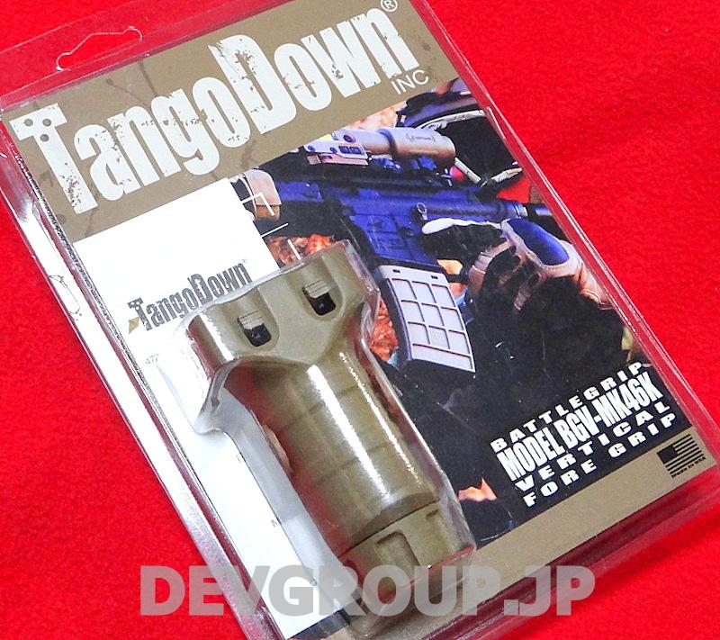 TANGO DOWN STUBBY FDE