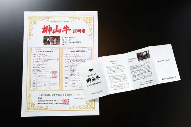 榊山牛 ステーキセット各種(300g)
