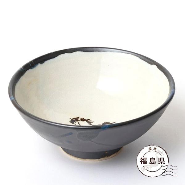 大堀相馬焼 松永窯 飯碗 ブラック 大