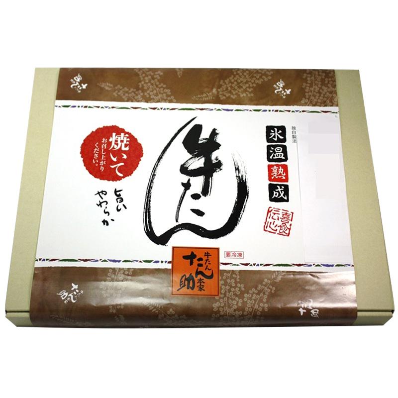 【送料無料】たん助 氷温熟成 極上牛たんセット(120gx3)