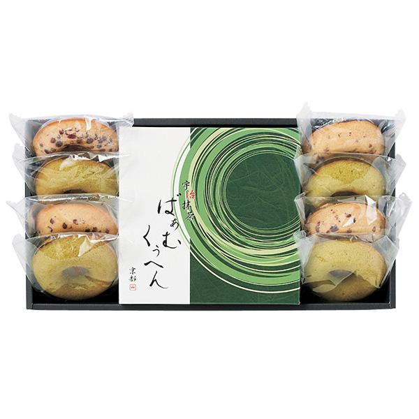 京都 京寿楽庵 宇治抹茶バウム 奏