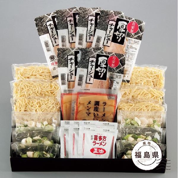 【送料無料】河京 喜多方ラーメン こだわりギフト6食  <KK-6>