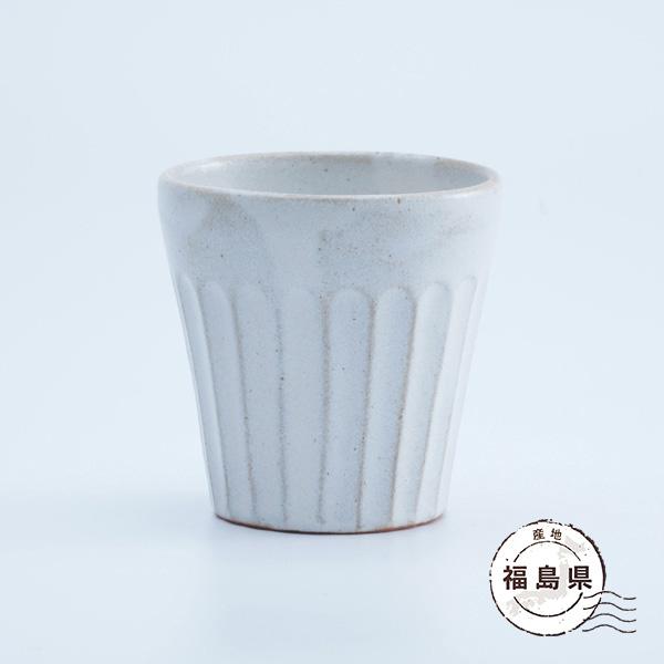 樹ノ音工房 白マット太鎬ミディアムコップ