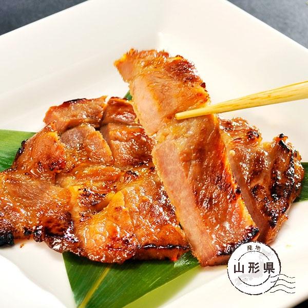【送料無料】平田牧場 三元豚 肩ロース味噌漬け 5枚入