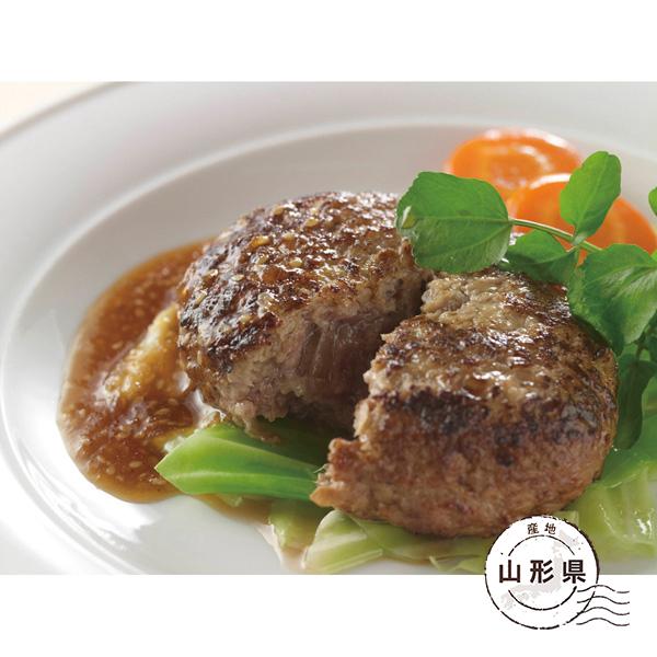 【送料無料】平田牧場 三元豚ハンバーグ 8個入