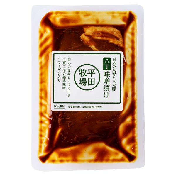 【送料無料】平田牧場 金華豚・三元豚 肩ロース味噌漬け 6枚入
