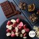 ホシフルーツ 果実とショコラ 11個