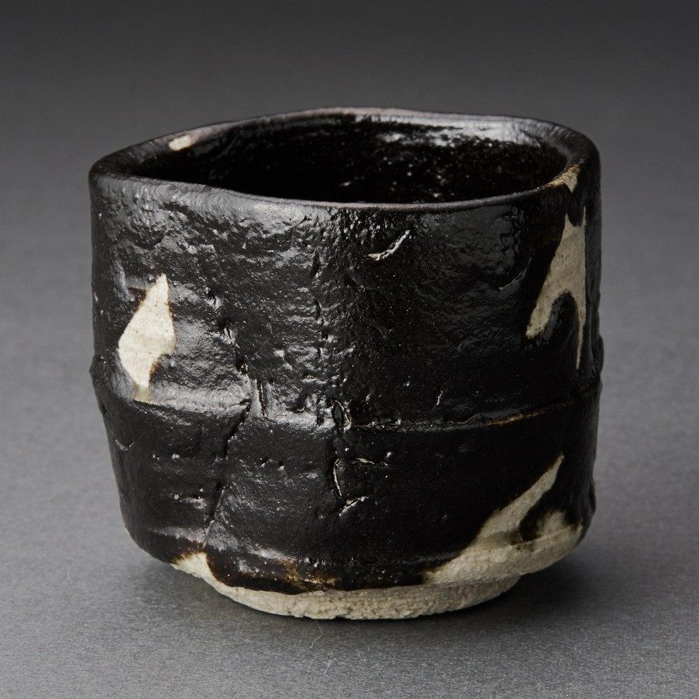 引出黒ぐい呑(山田大)Seto Sake Cup(Hiroshi Yamada)