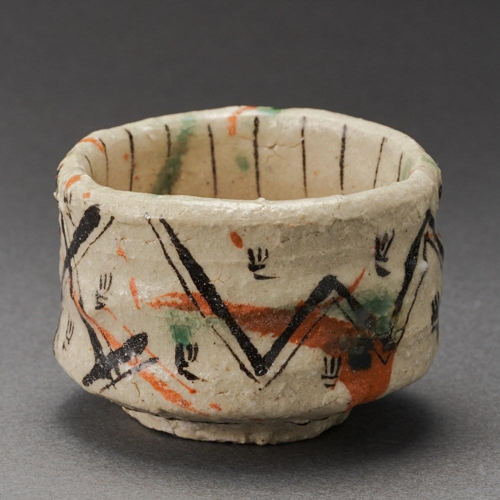 弥七田織部ぐい呑(澤克典)Oribe Sake Cup(Katsunori Sawa)
