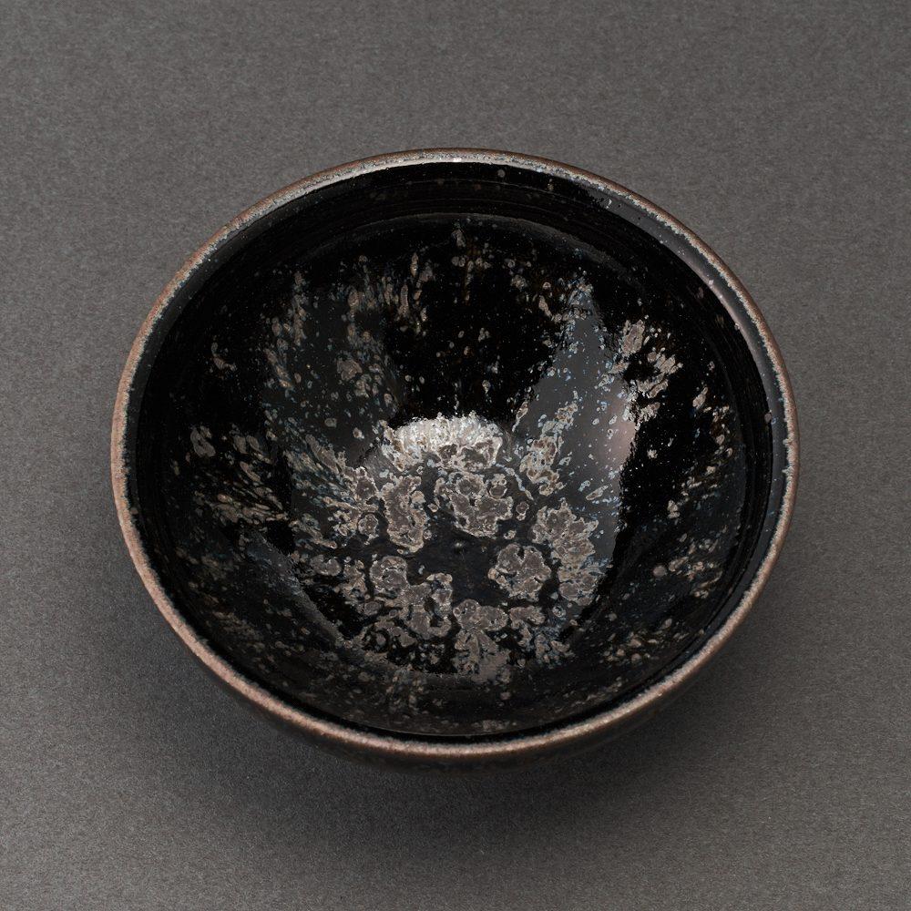 天目盃(古谷宣幸)Tenmoku Sake Cup(Noriyuki Furutani)