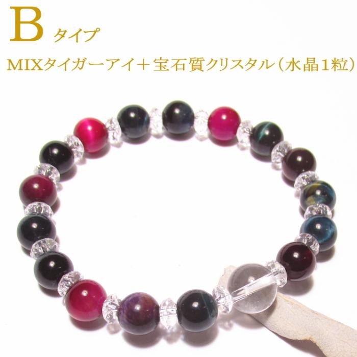 MIXタイガーアイ風水クリスタル ブレスレット / ミックスタイガーアイ+宝石質クリスタル
