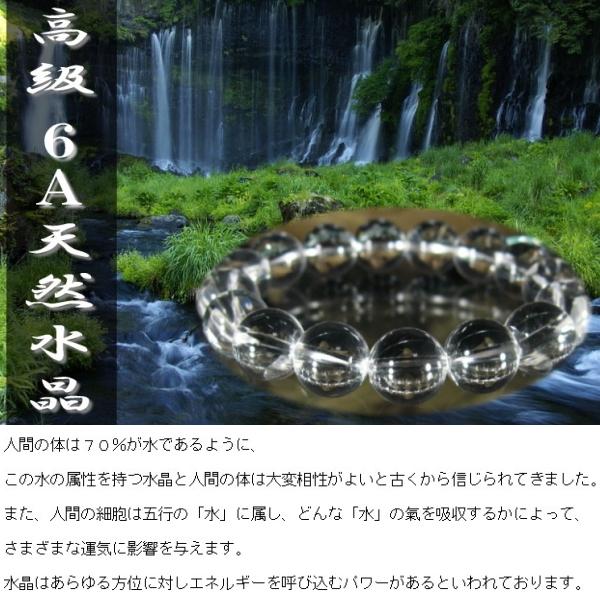 極上水晶丸玉 最高級グレード6A ポーチ付き&台付き/14,800円〜