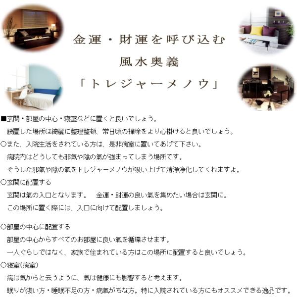 トレジャーメノウ (水晶玉一粒付き) 重さ:約100g〜約120g/厳選したモノをお届け!