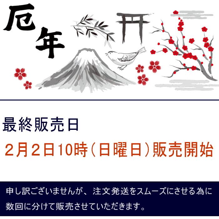 タイチンルチルクオーツ 四神相応ブレスレット (四神水晶珠)/2月2日10時00分販売開始
