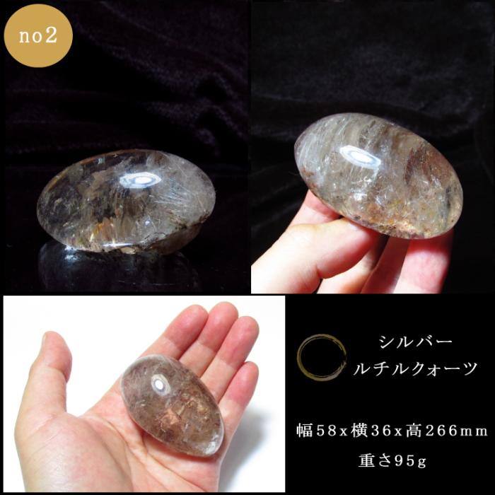 天然石 置き石
