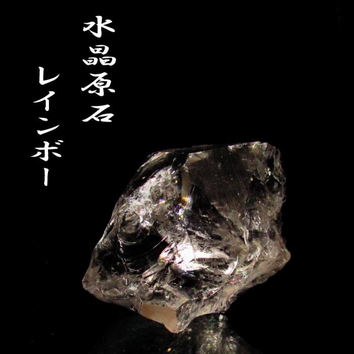 水晶レインボーかちわり氷/最高品質