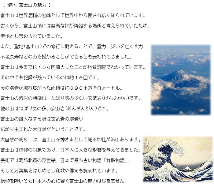 富士山溶岩(玄武岩) 風神数珠ブレスレット10mm(証明書付き)