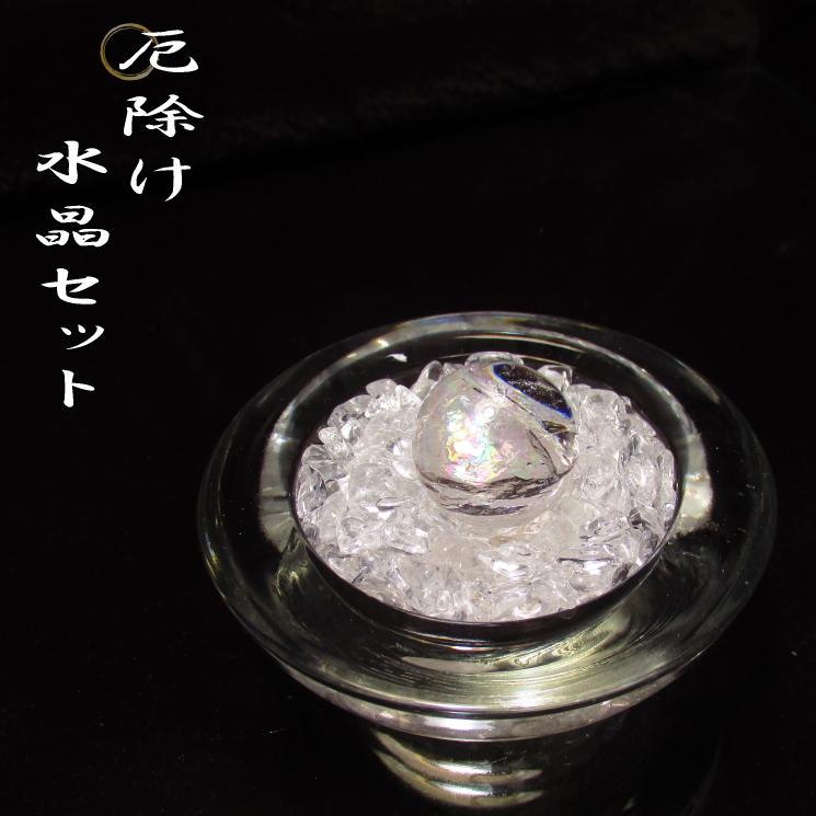 厄除けレインボー水晶玉セット